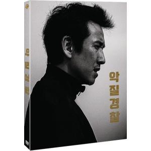 チョ・ピロ 怒りの逆襲 (2DVD) (普通版) 韓国版(輸入盤)|scriptv