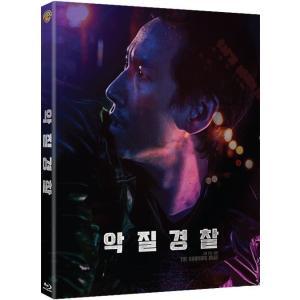 チョ・ピロ 怒りの逆襲 (Blu-ray) (通常版) (韓国版) (輸入盤)|scriptv