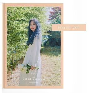 ツウィ 1st写真集 - Yes, I am Tzuyu. Peach Version (A) (韓国版) scriptv