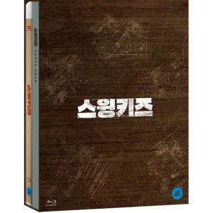スウィング・キッズ (Blu-ray) (韓国版) (輸入盤)|scriptv
