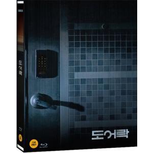 ドアロック (Blu-ray) (韓国版) (輸入盤)|scriptv
