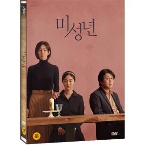 未成年 Another Child (DVD) 韓国版(輸入盤)|scriptv