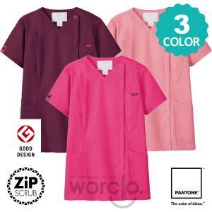 【素材】 スクラブポプリン:ポリエステル65%、綿35% ダンガリーシャツのような肌触りと、使うごと...