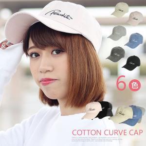 キャップ レディース 帽子 CAP カーブキャップ ローキャ...