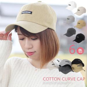 キャップ レディース 帽子 CAP カーブキャップ ローキャップ おしゃれ かわいい メンズ 大きい...