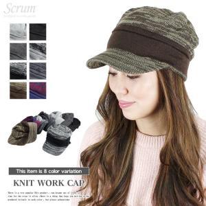 ニット ニット帽 ニットキャップ CAP 帽子 レディース メンズ CAP つば付き ツバ付き キャ...