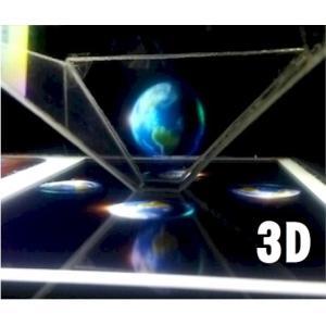 バーチャル3Dスクリーン タブレット/IPad/小型プロジェクター用 7から10インチ用 7から10...