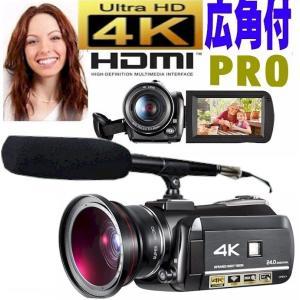 最新プロ高画質 4Kデジタルビデオカメラ タッチパネル液晶搭載 ナイトビジョンカメラ 業務用広角/マクロレンズ付 |scs