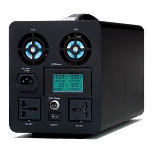 急速充電対応のAC100V 最大1800W 出力UPS 1500wh DC24V 5A 4系統 US...