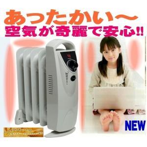 小型オイルヒーター/国内最小/省エネ温度調節付500W/ あったかアイテム