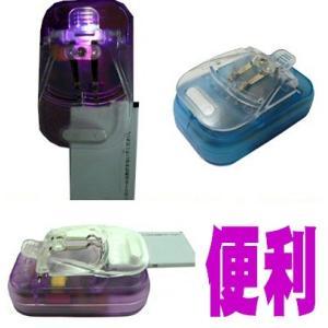 マルチリチウム電池充電器 スマホ デジタルカメラ ビデオカメ...