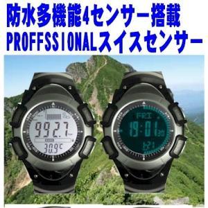 電子コンパス多機能防水多機能スポーツ腕時計/気圧計/歩数計/高度計/温度計/水温計天気予測内蔵