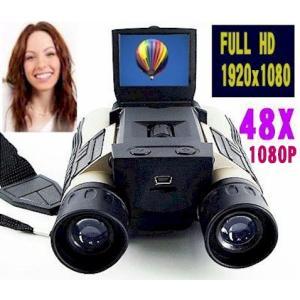 最新1080P HDフルハイビジョンビデオカメラ双眼鏡/48倍 閉開カラーモニター付望遠鏡 |scs