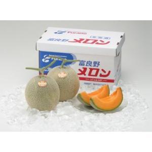 富良野メロン 秀品 1.6kg 2玉|scsjapan