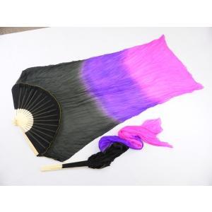 シルクファンベール (ブラック〜パープル〜ピンク)グラデーション|sdf