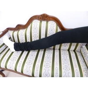 レギンス 裾シャーリング(15分丈)|sdf