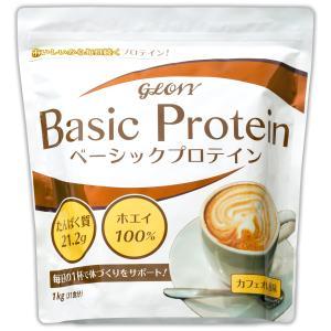 GLOVY ベーシックプロテイン カフェオレ味 1kg|sdfitnessweb
