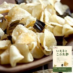 北海道産のじゃがいもをじっくりフライした歯ごたえのあるポテトチップス。 ホタテ風味で一口噛めば、香り...