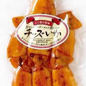 北の国の珍味 チーズいか 100g カマンベールチーズ入り 真イカ 海産物 珍味 お惣菜 おつまみ ...