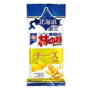亀田の柿の種 北海道限定 チーズ風味 56g 柿ピー おやつ おつまみ スナック お菓子 亀田製菓