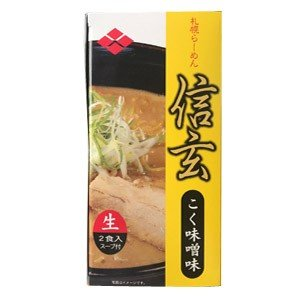 札幌らーめん 信玄 こく味噌味 生麺 2食入り スープ付 ラーメン ご当地グルメ みそ ミソ 拉麺 ...