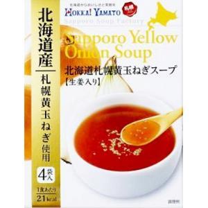 生姜 玉ねぎ スープ