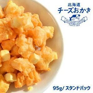 北海道チーズおかき ゴーダチーズとチェダーチーズ2種類のチーズパウダーを使い、コクのあるチーズ味に仕...