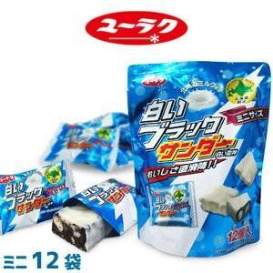 有楽製菓 白いブラックサンダーミニ 12袋入 ホワイトチョコ ココアクッキー お茶菓子の商品画像|ナビ
