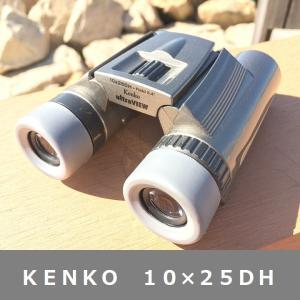 便利なツイストアップ見口☆ 10倍なのに見やすい25ミリ採用! ケンコー (KENKO) オペラグラス双眼鏡 10倍×25ミリモデル|sds-alpha