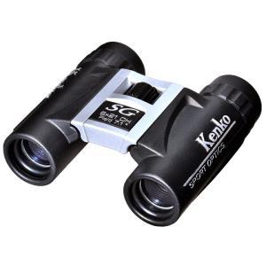KENKO ケンコー双眼鏡 SGシリーズ 見やすい8倍ダハ型双眼鏡  8倍21ミリ コンパクトで持ち運びに便利。旅行やコンサート、観劇などに|sds-alpha