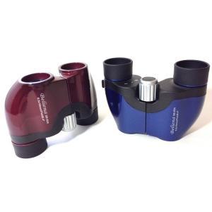 ミザール メタリックカラー(本体色:ワインレッド、ブルー)超小型 オペラグラス 見やすいマルチコートレンズ採用双眼鏡|sds-alpha