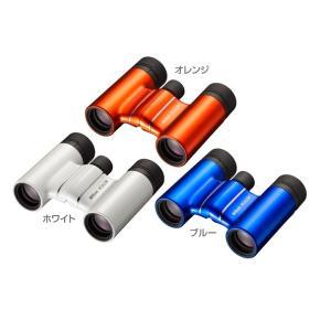 ニコン8倍双眼鏡 携帯性に優れた軽量・コンパクトボディー ホワイト・ブルー・オレンジ選択可|sds-alpha