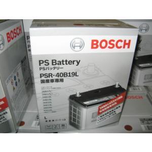 充電制御車対応 BOSCHバッテリー PSR-40B19L|sds