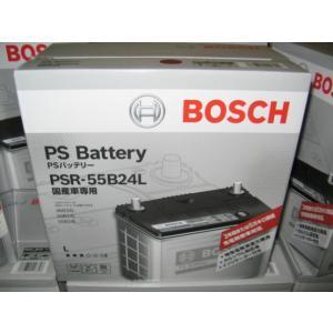 《送料無料》充電制御車対応 BOSCHバッテリー PSR-55B24L|sds