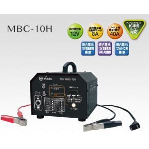 《送料無料》GSYUASA バッテリー充電器 MBC-10H|sds