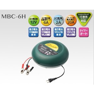 《送料無料》GSYUASA バッテリー充電器 MBC-6H|sds