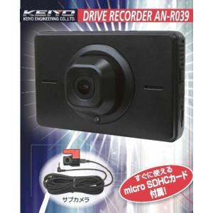 《送料無料》KEIYO 後方サブカメラ同梱 2カメラ録画 GPS付属 ドライブレコーダー AN-R039|sds