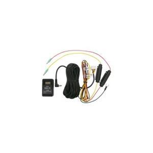 セルスター製ドライブレコーダー専用 常時電源コード(3極DCプラグタイプ) GDO-10|sds