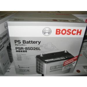 《送料無料》充電制御車対応 BOSCHバッテリー PSR-85D26L|sds