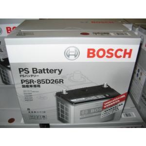《送料無料》充電制御車対応 BOSCHバッテリー PSR-85D26R|sds