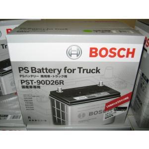 《送料無料》トラック・商用車用 BOSCHバッテリー PST-90D26R|sds