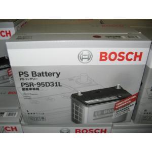 《送料無料》充電制御車対応 BOSCHバッテリー PSR-95D31L|sds