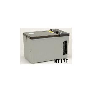 《送料無料》エンゲル冷蔵庫・冷凍庫 MT17F|sds