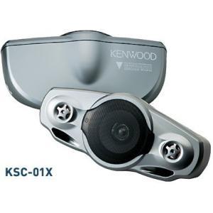 《送料無料》KENWOOD 3ウェイ3スピーカー KSC-01X|sds