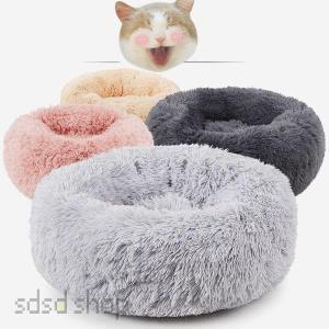 ペットベッド 猫用品 猫ベッド ペットハウス 室内 小型犬 猫 ベッド キャットハウス ふわふわ 暖...