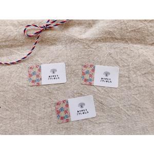 小花の ありがとうシール トイプー 65枚 NO.258|se-label