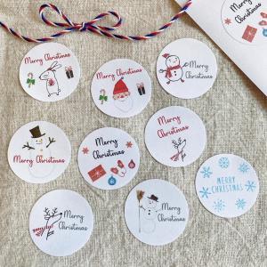 かわいい クリスマスシール  ラッピングに 48枚  NO.528