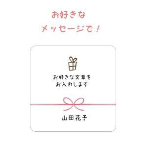 お好きな文章でオリジナルシール シンプル 3cm正方形  40枚【名入れ】NO.248|se-label