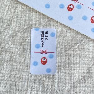 ホンノキモチ シール 65枚 水玉 だるま  NO.90|se-label