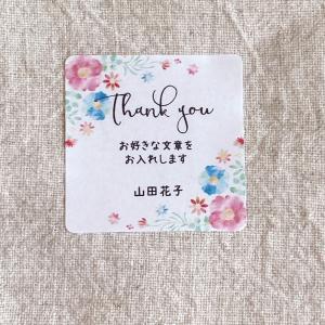 お好きな文章でオリジナルシール お花  4cm正方形24枚【名入れ】NO.170|se-label